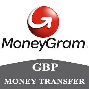 Vpayment | ارسال مانی گرام - پوند با کمترین نرخ کارمزد ، کوتاه ترین زمان